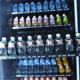 Kombinierter Verkaufäutomat für Getränke und Imbisse mit Cer-Bescheinigung