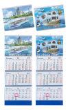 印刷された壁掛けカレンダー、3人の立案者の壁掛けカレンダーの印刷、高品質のカレンダ