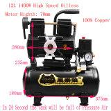 компрессор свободно воздуха масла насоса компрессора воздуха цилиндра 1400W 12L 2