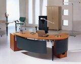 Vector moderno de la oficina del vector de la oficina (FEC1702)