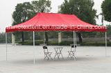عمليّة بيع حارّ يطوي خيمة [3إكس4.5م]