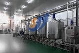 Молоко изготавливания Китая профессиональное делая машину