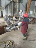 Морской анкер Spek с Kr BV CCS ABS Lr