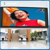 Tela video orientado para o serviço da parte dianteira ao ar livre do acesso da parte dianteira da cor cheia