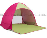 OEM UV Proof Full Automatic 2-Second Putting Beach Tent