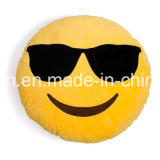 Желтая мягкая подушка Emoji игрушки плюша взволнованности малышей для украшения