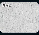 중국 작풍 스테인리스 문 디자인