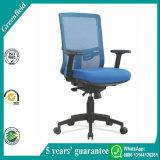 El mejor acoplamiento del soporte lumbar sujeta con grapa la silla de la oficina