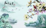 中国の防水波形塗る日没の下のはす池-閲覧室の装飾モデルNo.のためのボード: WL007