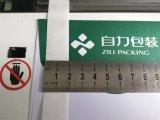 Machine de bande de dessus de Tableau