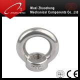 DIN582 гайка глаза нержавеющей стали 304 поднимаясь с низкой ценой и аттестацией ISO 9001