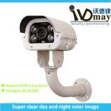 밤낮으로 2.0MP Starlight 방수 통신망 CCTV IP 사진기