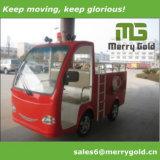 Горячая продавая электрическая пожарная машина 2017 для парка атракционов для русского рынка
