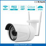 Камера IP обеспеченностью 4MP FCC RoHS Ce красная беспроволочная с карточкой 16g SD