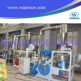 PVC PE PPのプラスチックPulverizer機械