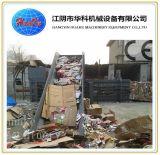 Horizontal cartón / papel de embalaje de residuos Baler (Fuerza-125tons)
