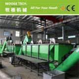 Máquina de la buena basura del precio/botella de reciclaje plásticas del animal doméstico que recicla la máquina