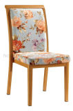 ألومنيوم [فرم تيمبر] ينظر مأدبة كرسي تثبيت لأنّ يستعمل ([أك12013])