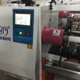 Автомат для резки ленты PVC самого лучшего цены электрический