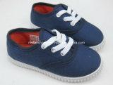 子供の注入の靴(MST15504)