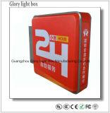 Волдырь СИД формируя светлые коробки рекламируя рамку