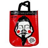 Sachet en plastique tissé adapté aux besoins du client de sac