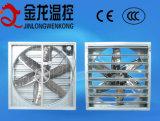 Ventilateur d'aérage végétal de serre chaude 380V 1000*1000*400mm
