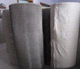 Сваренная нержавеющей сталью ячеистая сеть с высоким качеством и хорошим ценой