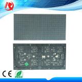 China HD LED-Bildschirm P4, der Mietinnen-LED-Bildschirmanzeige-Panel bekanntmacht