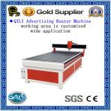 Более дешевая машина маршрутизатора CNC цены на рекламировать 1200*2400mm