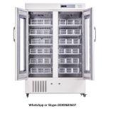 Aufrechter Blutbank-Kühlraum mit Cer und ISO (BBR660)