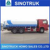 Sinotruk 20cbm 물뿌리개 물 탱크와 유조 트럭
