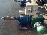 액체 O2 펌프