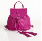 低価格の革ハンドバッグのドローストリングの学生かばんの小型バックパック(LD-1110)