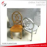 Cadeira durável de alumínio clara forte do hotel das várias cores (FC-205)