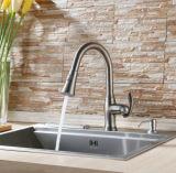 Вытяните вне Faucet раковины кухни шарнирного соединения