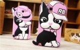 熱い販売のピンクの子犬の携帯電話のケイ素の箱