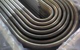 Пробки сплава никеля 601 безшовные u самого низкого цены