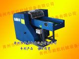 Machine de découpage de tissu, machine de découpage de déchets, machine de découpage de Rags