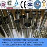 Polished e Annealed Stainless Steel Tube 310S