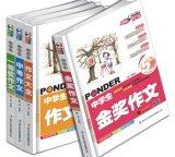 2016 Cadeau Promotionnel de 4,3 Pouces Voeux de Papier D'impression Brochure