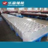 célula de almacenaje de plomo sellada recargable 12V24ah