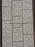 좋은 품질 외부 벽을%s 돋을새김된 금속 위원회