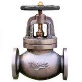 Válvula de verificação H44t-10 do vapor do ferro de molde (DN40~DN150)