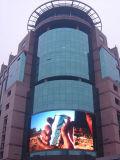 Venta caliente SMD3535 P10 al aire libre curvo pantalla a todo color LED para Comercial Plaza