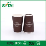 Copo de papel de alta qualidade descartável de parede da fonte da fábrica único para bebidas quentes