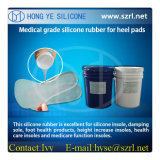 Silicone 안창을%s 발 Care Silicone Rubber