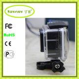 Vorgangs-Kamera mit Qualität