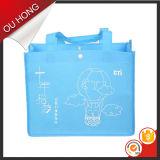 Recyclable подгонянная дешевая бумажная хозяйственная сумка