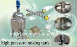 高圧混合タンク混合の容器